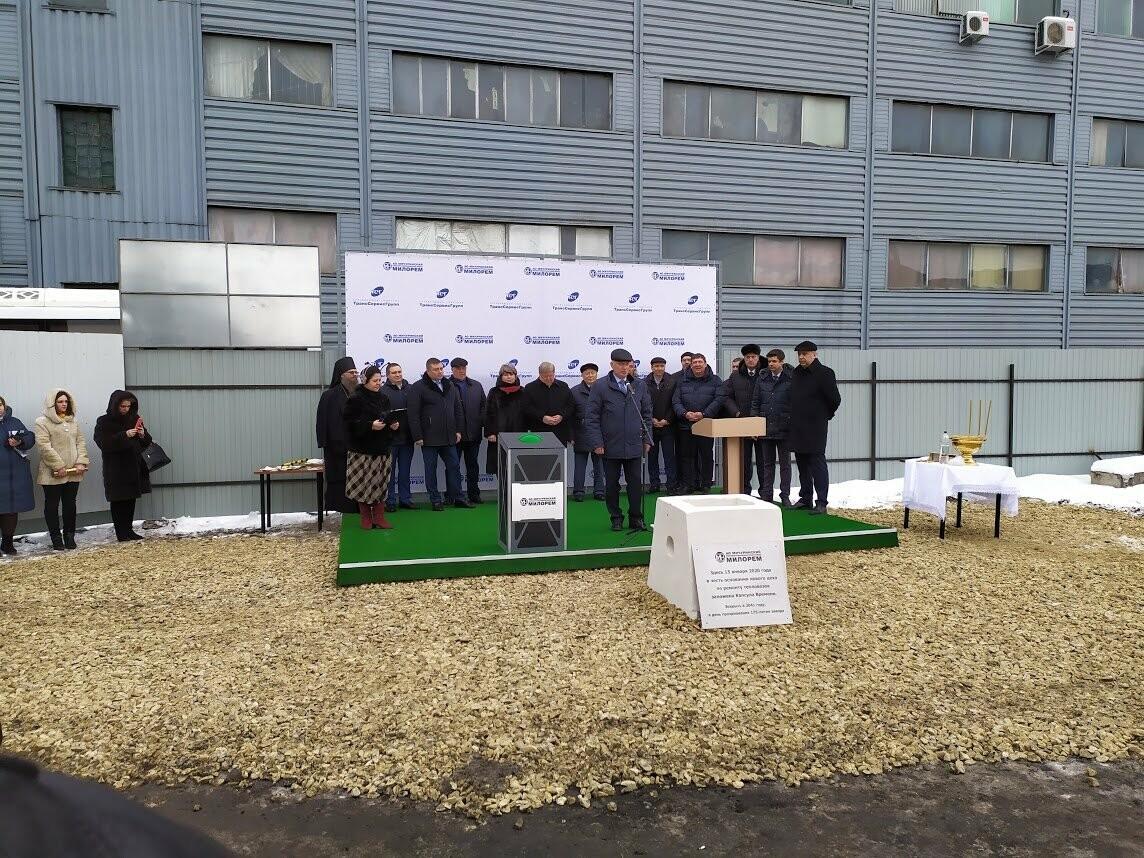 На заводе «Милорем» в Мичуринске заложили новый цех, фото-1