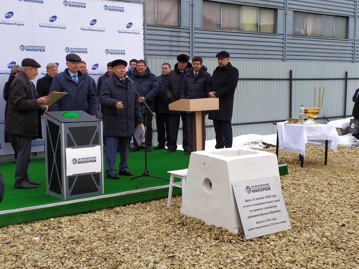 На заводе «Милорем» в Мичуринске заложили новый цех, фото-3