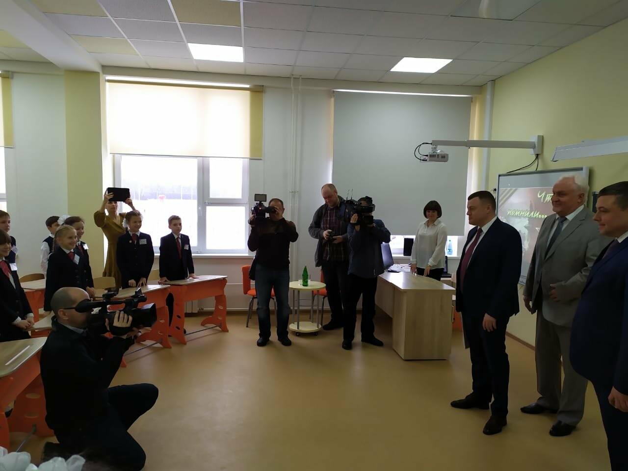 В Мичуринске торжественно открыли инновационную школу, фото-2