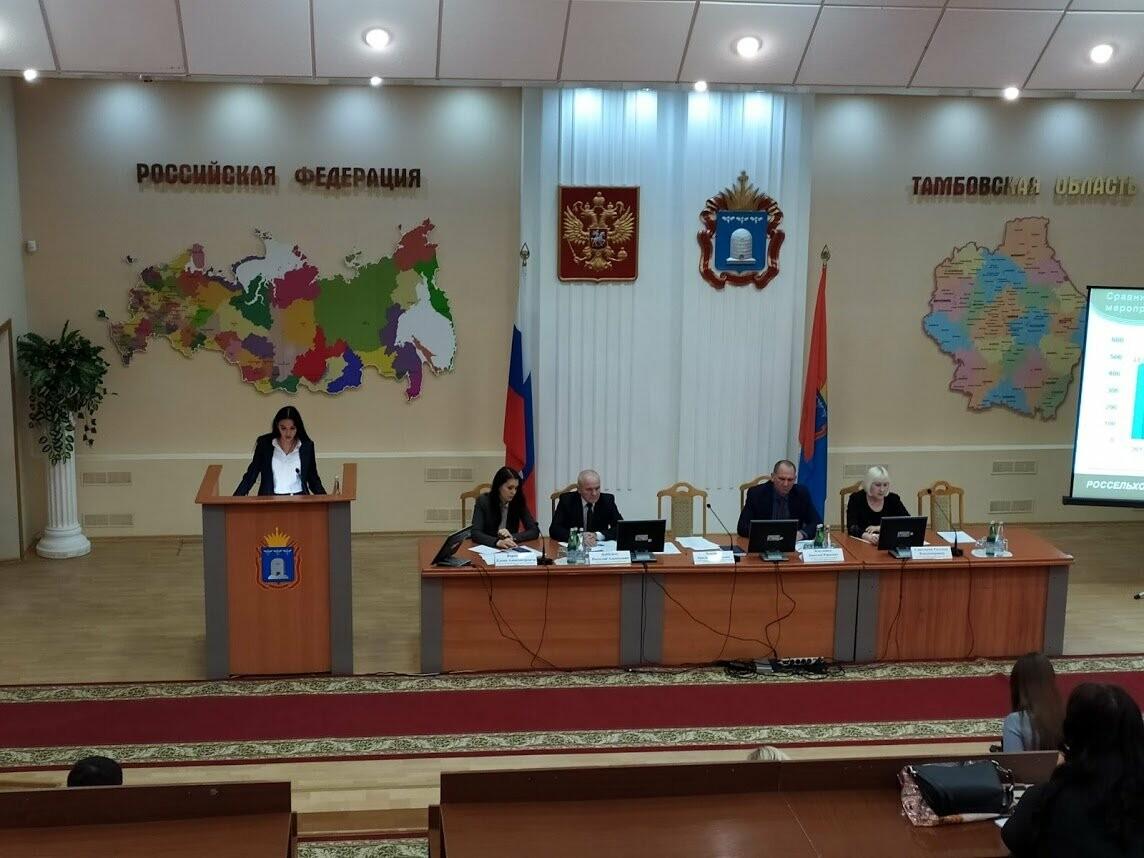 2,5 тонны контрафакта и новые законы: в Тамбове обсудили итоги работы управления Россельхознадзора, фото-3