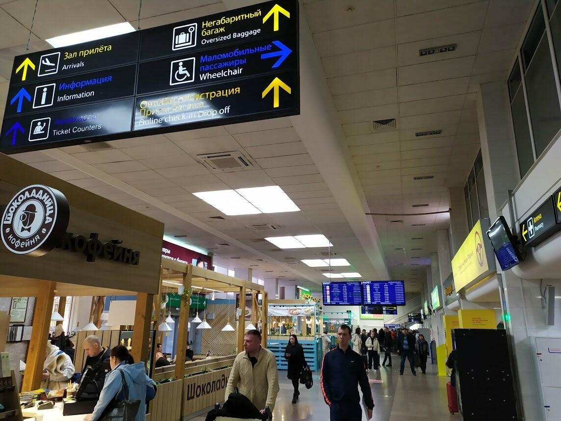 Из Тамбова запустили авиарейсы в Краснодар и Екатеринбург, фото-20