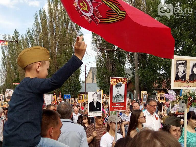 В Тамбове обсуждают маршрут «Бессмертного полка», фото-1