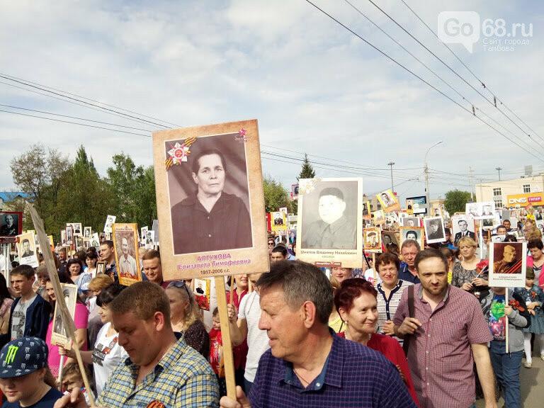 В Тамбове обсуждают маршрут «Бессмертного полка», фото-2