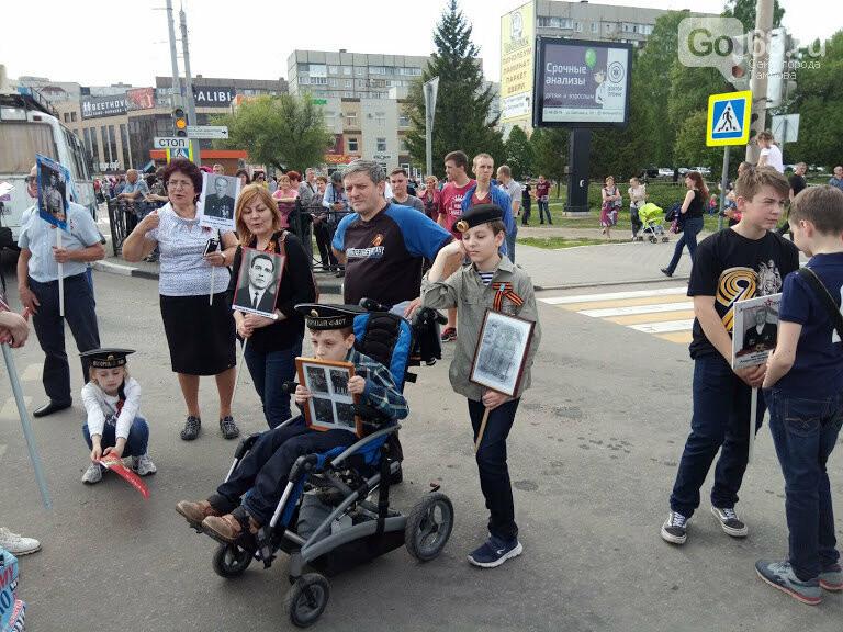 В Тамбове обсуждают маршрут «Бессмертного полка», фото-5