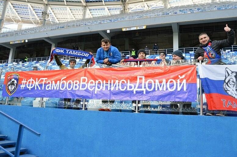 ФК «Тамбов» сыграл вничью с «Рубином»: гол Костюкова отменили, а казанцы едва не опоздали на матч, фото-1