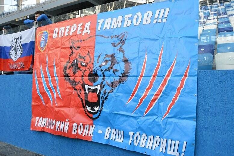 ФК «Тамбов» сыграл вничью с «Рубином»: гол Костюкова отменили, а казанцы едва не опоздали на матч, фото-3
