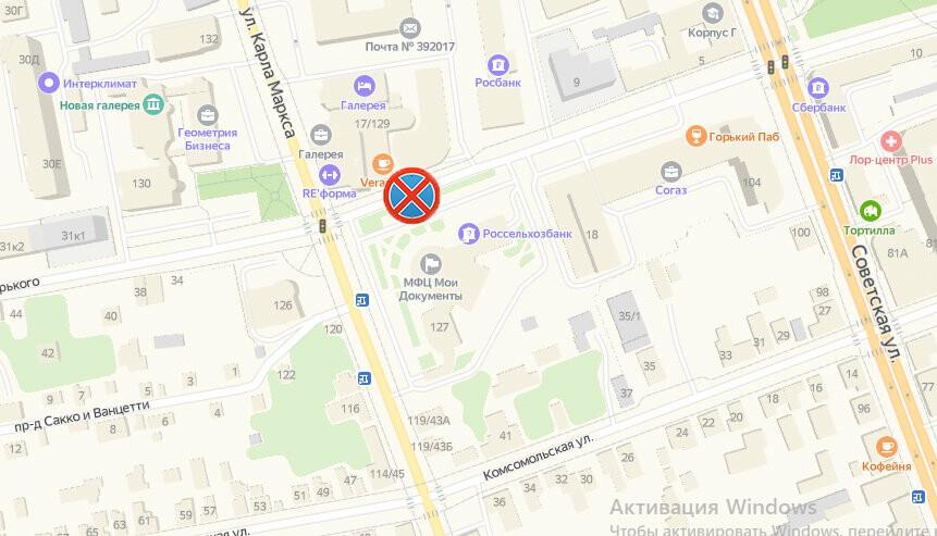 В Тамбове у здания МФЦ запретят остановку и стоянку машин, фото-1
