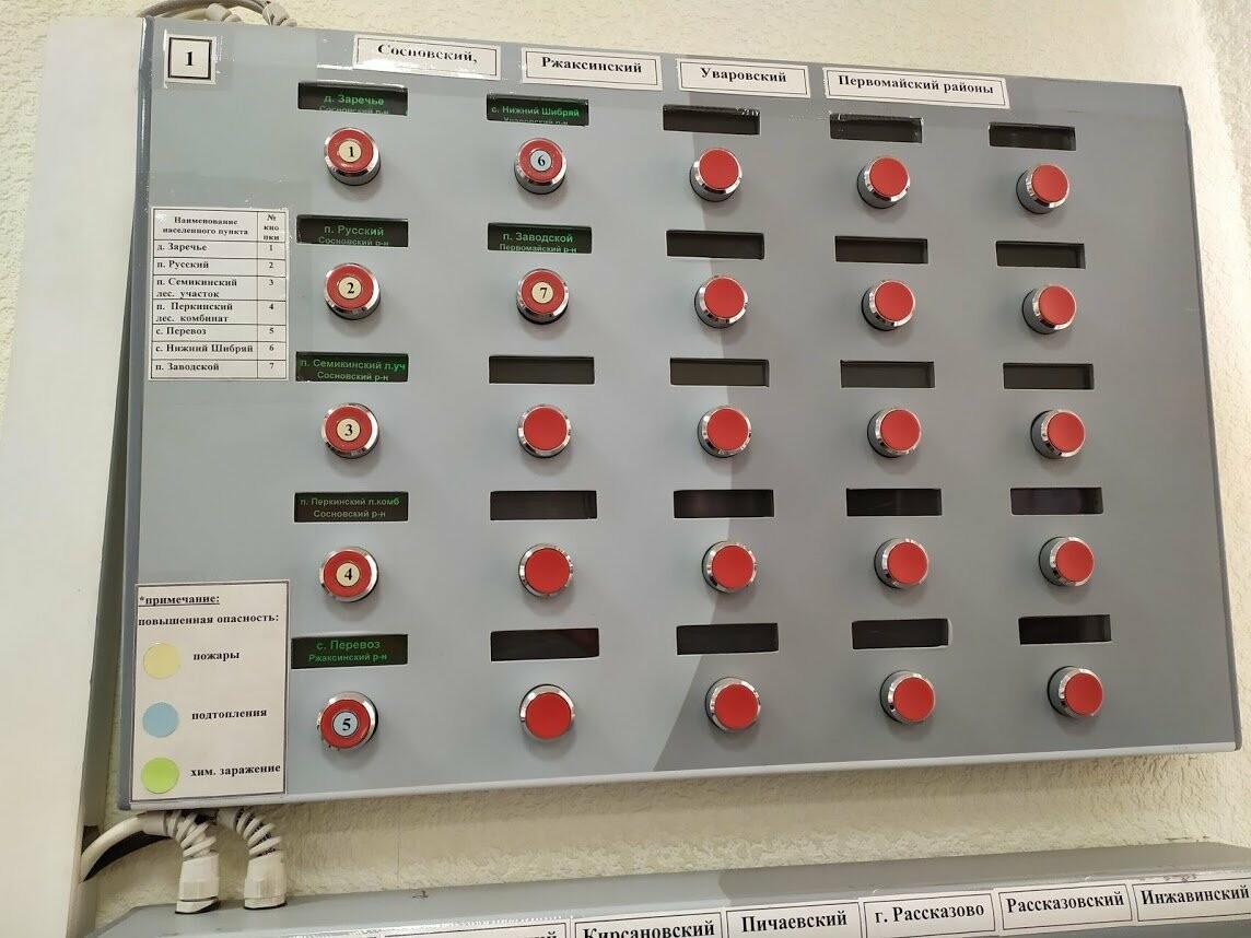 Учебная тревога: в Тамбове продолжают проверку системы оповещения населения, фото-3