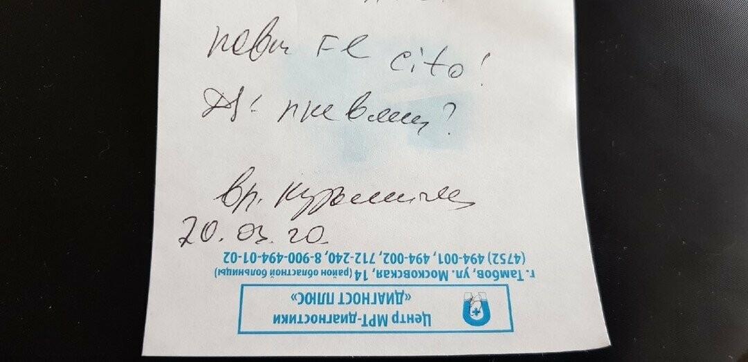 Проверено на себе: карантин по коронавирусу в Тамбове. День 4, фото-1