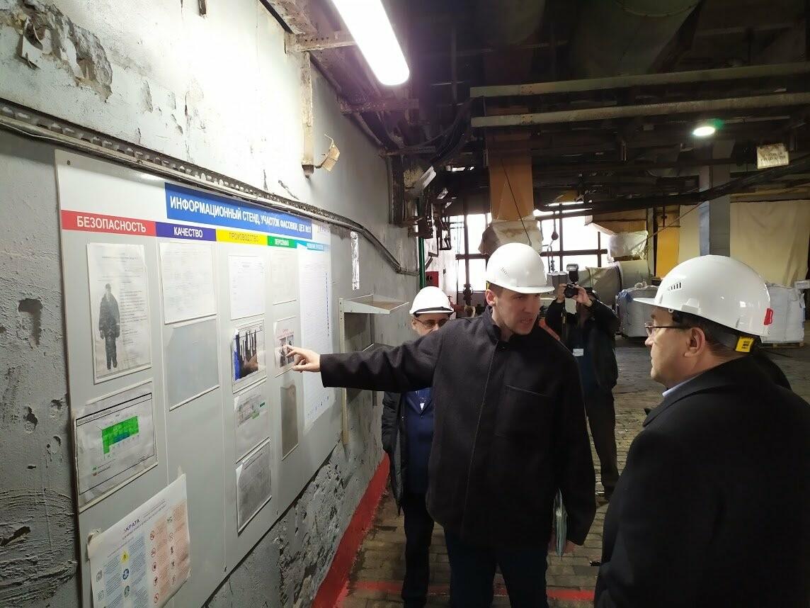 Тамбовский завод «Пигмент» повысил производительность цеха благодаря оптимизации, фото-3