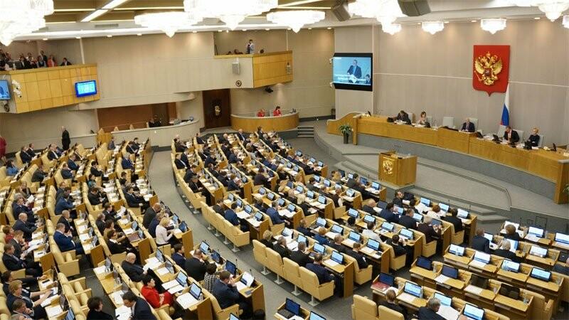 Госдума РФ предлагает защитить россиян от необоснованных долгов, фото-1