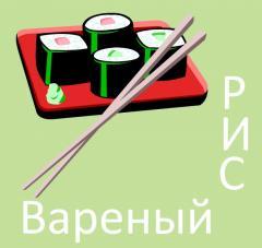 Вареный рис - сервис доставки суши