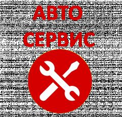Логотип - Автосервис на Чичканова в г. Тамбов