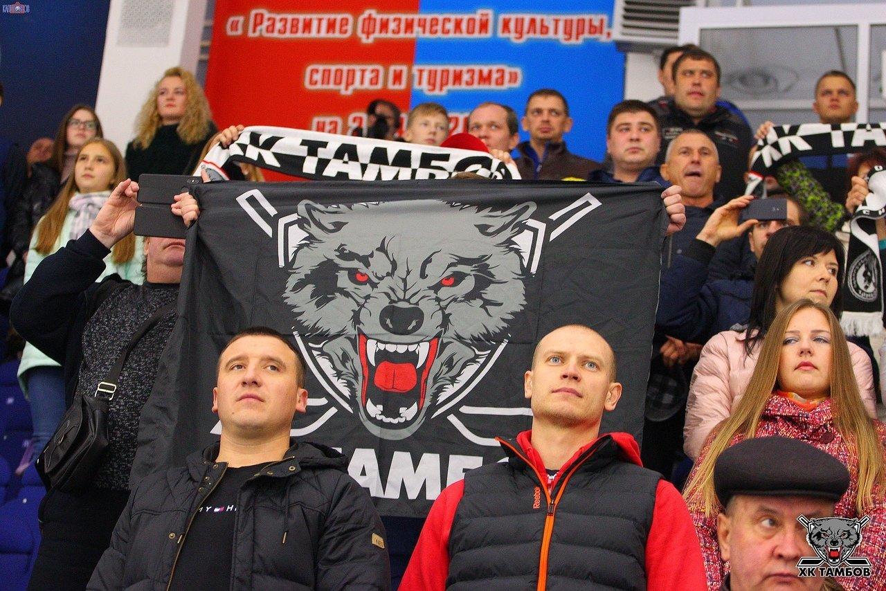 ХК «Тамбов» устраивает для своих болельщиков выезд в Москву, фото-1