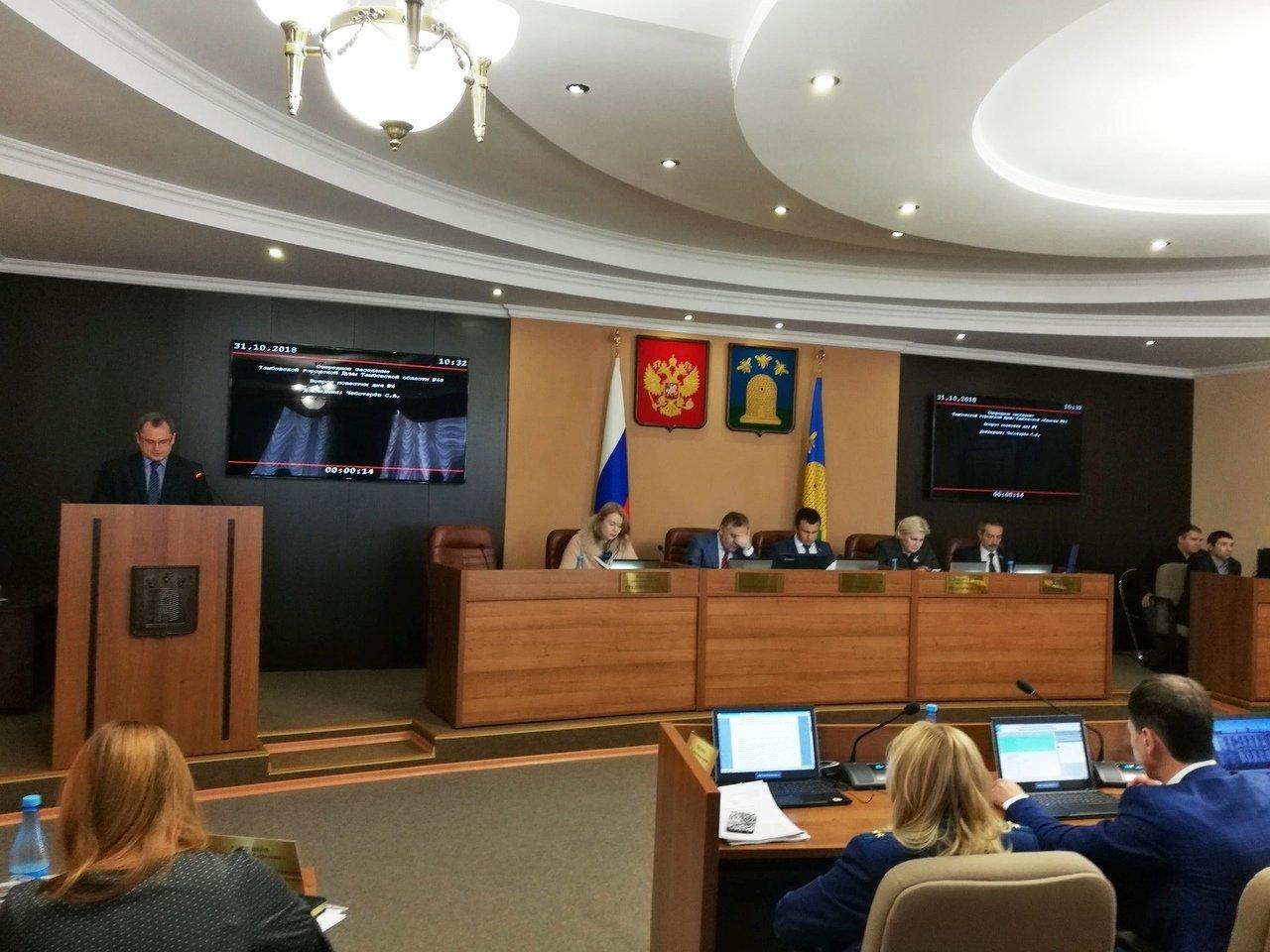 В администрации Тамбова сократят несколько десятков чиновников , фото-1