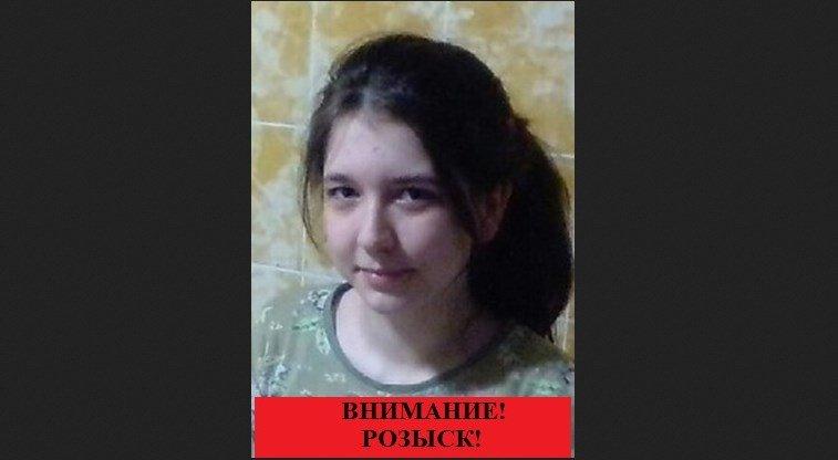 В Тамбовской области без вести пропала школьница: следователи возбудили уголовное дело об убийстве, фото-1