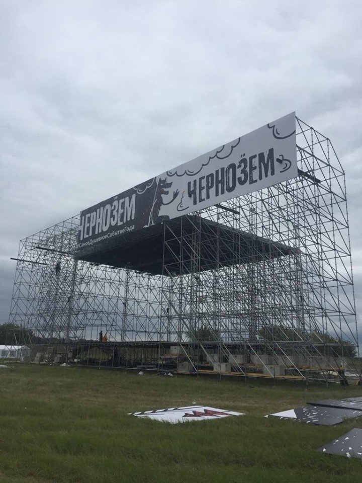 На площадке у Татарского вала устанавливают сцену для «Чернозёма-2019», фото-1