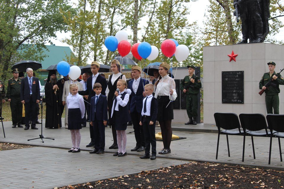 В селе Устье Моршанского района открыли новый мемориал, фото-3