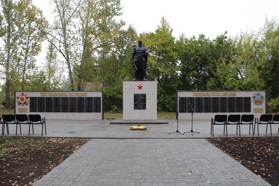 В селе Устье Моршанского района открыли новый мемориал, фото-1