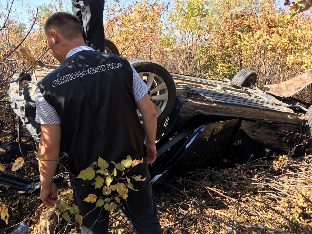 Пропавших без вести парня и девушку из Котовска обнаружили мёртвыми спустя две недели, фото-1