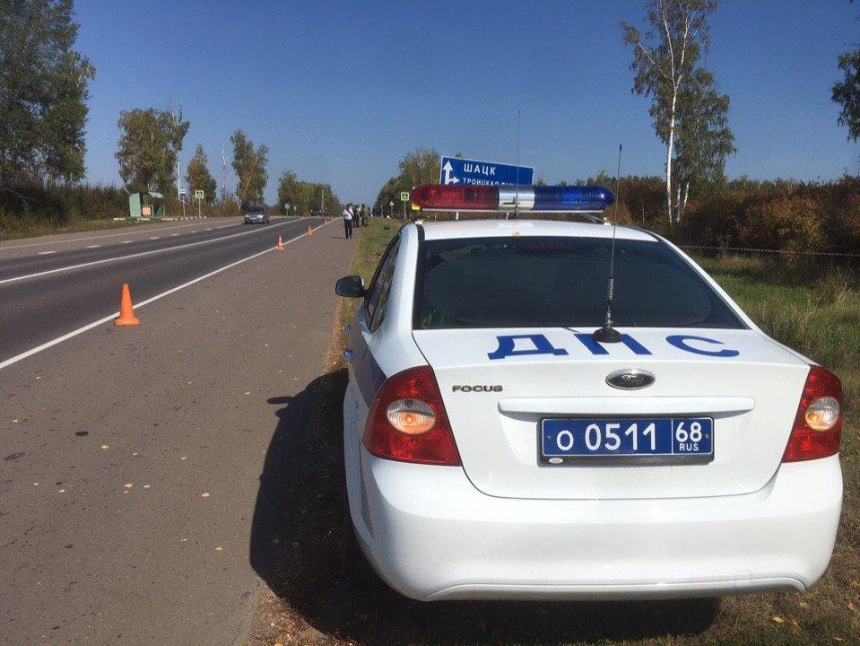 Пропавших без вести парня и девушку из Котовска обнаружили мёртвыми спустя две недели, фото-3