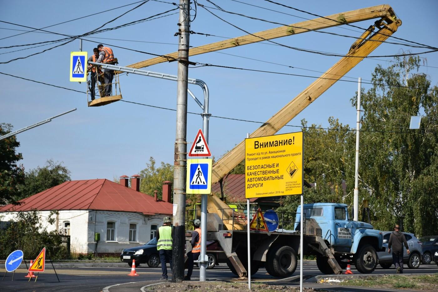 В Тамбове на улице Авиационной устанавливают новый светофор, фото-1