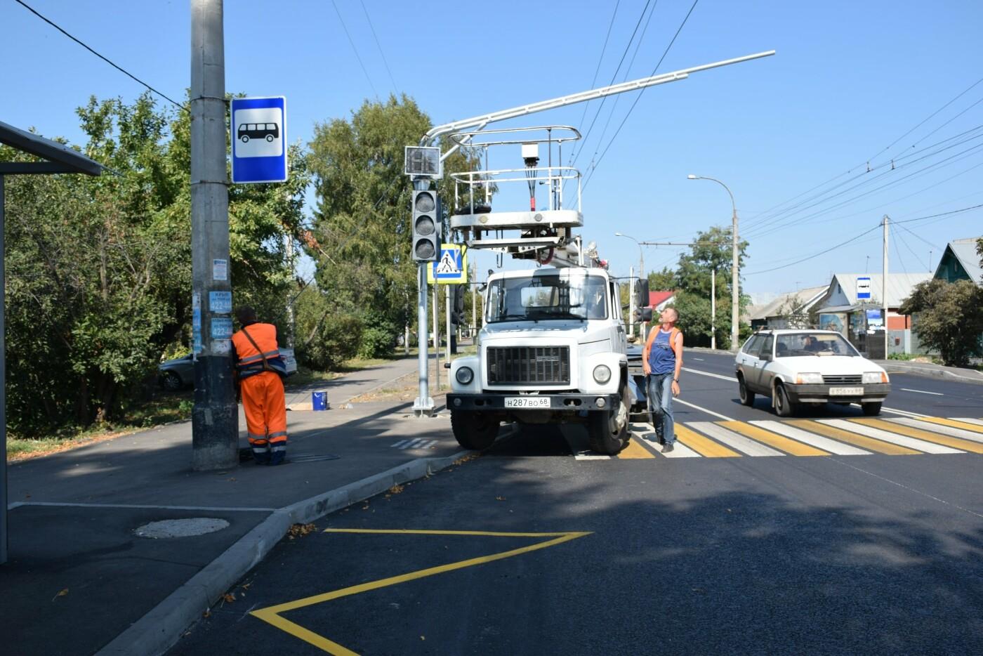 В Тамбове на улице Авиационной устанавливают новый светофор, фото-5
