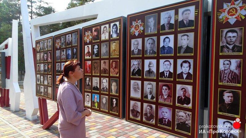 На аллее «Бессмертный полк» в Котовске разместили 700 фотографий участников Великой Отечественной войны, фото-1