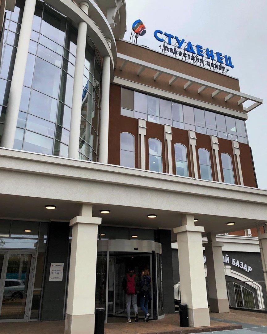 Торжественное открытие лайфстайл центра «Студенец», фото-12