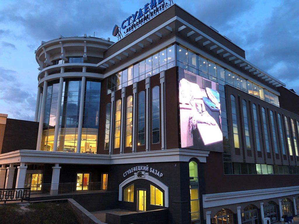 Торжественное открытие лайфстайл центра «Студенец», фото-1