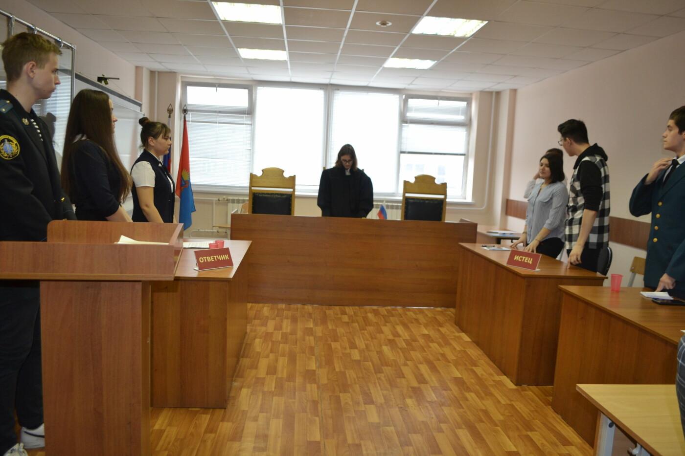 В Тамбовском филиале РАНХиГС провели деловую игру «Судебное заседание по гражданскому делу в суде общей юрисдикции», фото-3