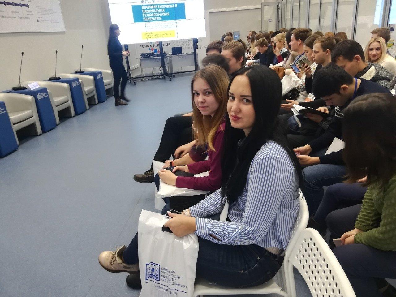 В Тамбове провели Межрегиональный образовательный интенсив «Цифровая экономика и Национальная Технологическая Инициатива», фото-3