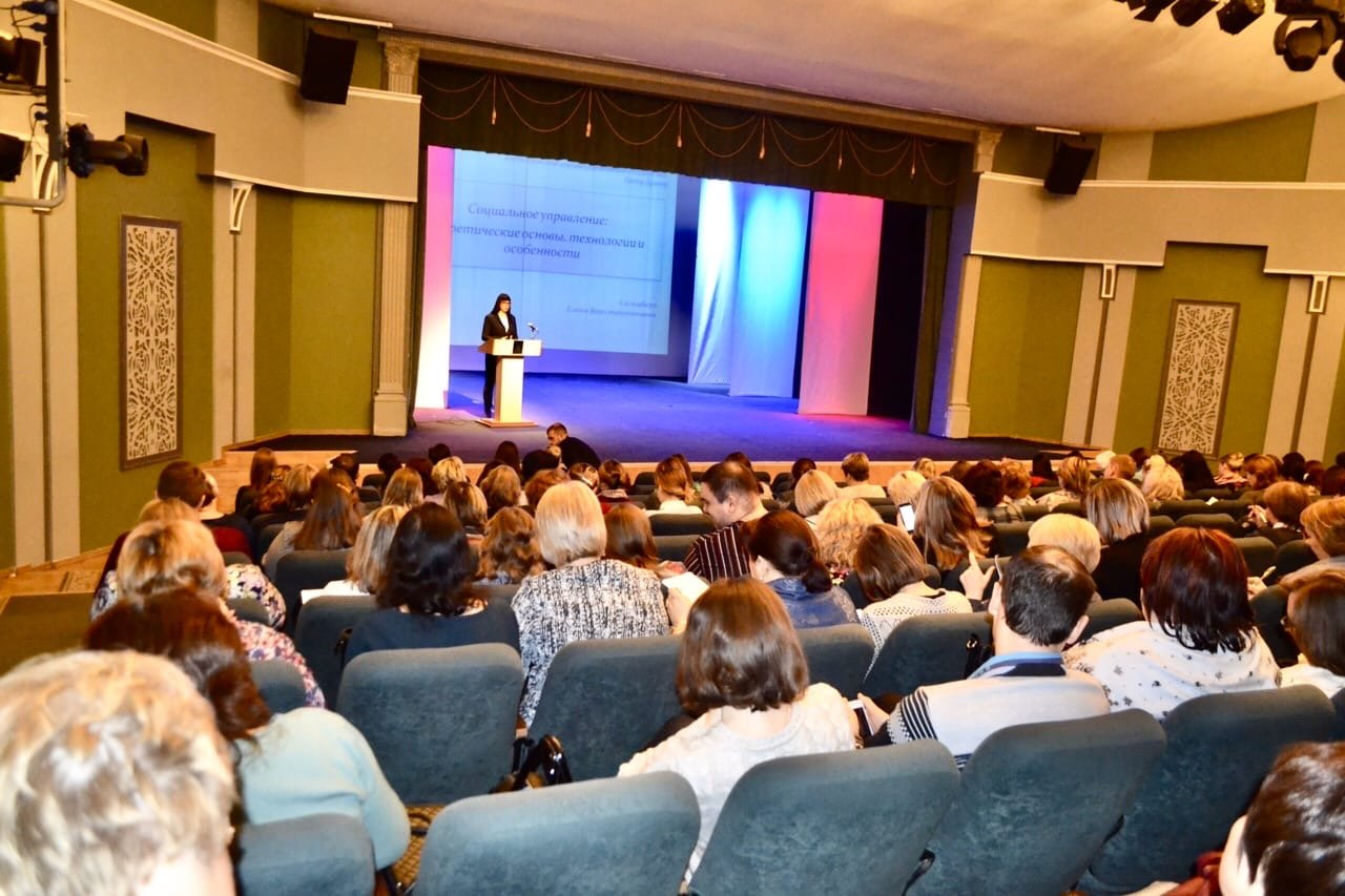 В Тамбове стартовала профессиональная программа повышения квалификации «Социальная проектная деятельность в молодежной среде», фото-3