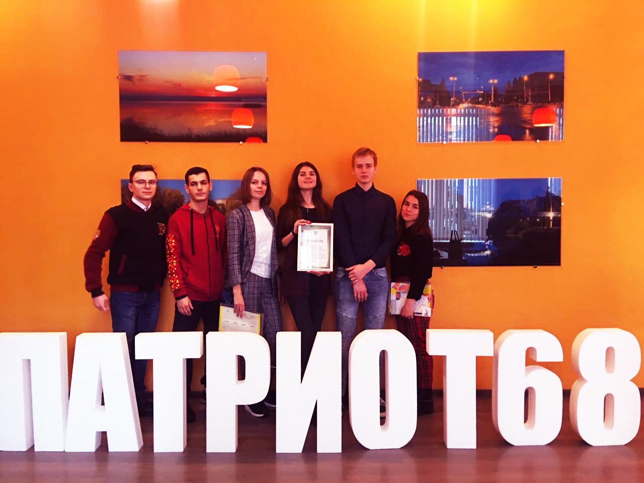 Волонтеры Тамбовского филиала РАНХиГС приняли участие в городском форуме «Я гражданин. Я волонтер», фото-1
