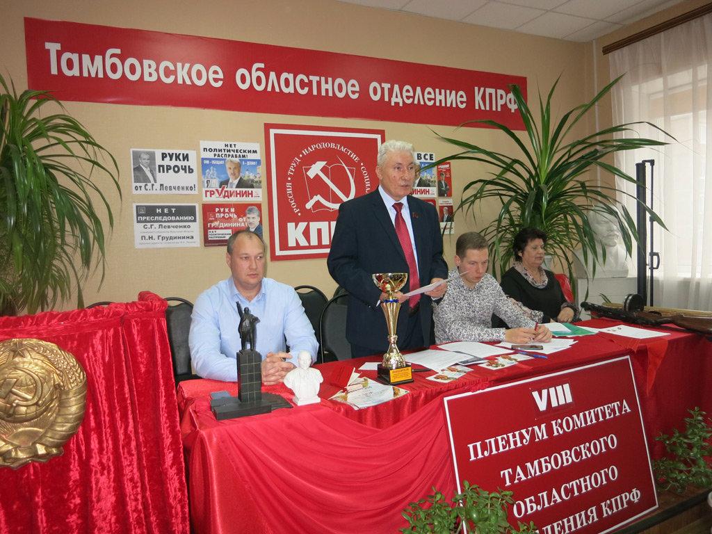 Андрей Жидков – кандидат в губернаторы Тамбовской области от КПРФ, фото-1