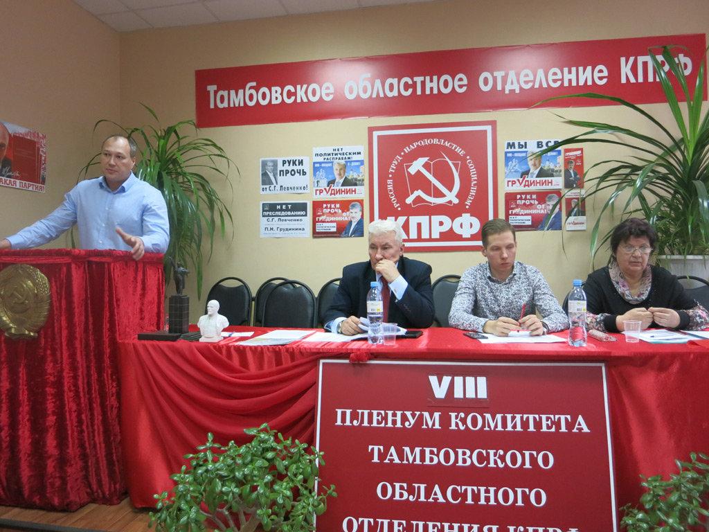 Андрей Жидков – кандидат в губернаторы Тамбовской области от КПРФ, фото-2