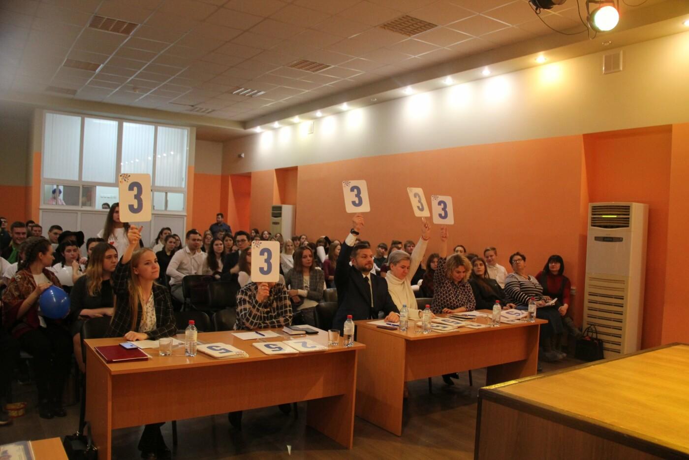 Команда Тамбовского филиала РАНХиГС получила призовое место в финале творческого конкурса, фото-1