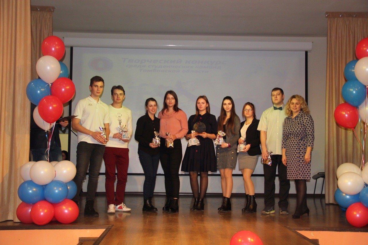 Команда Тамбовского филиала РАНХиГС получила призовое место в финале творческого конкурса, фото-2