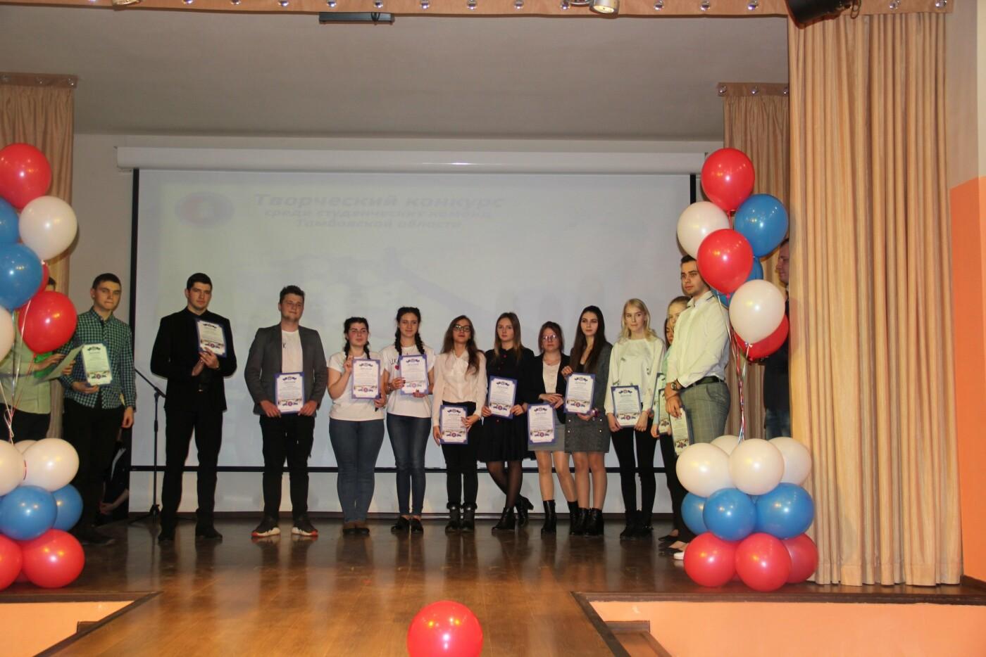 Команда Тамбовского филиала РАНХиГС получила призовое место в финале творческого конкурса, фото-3