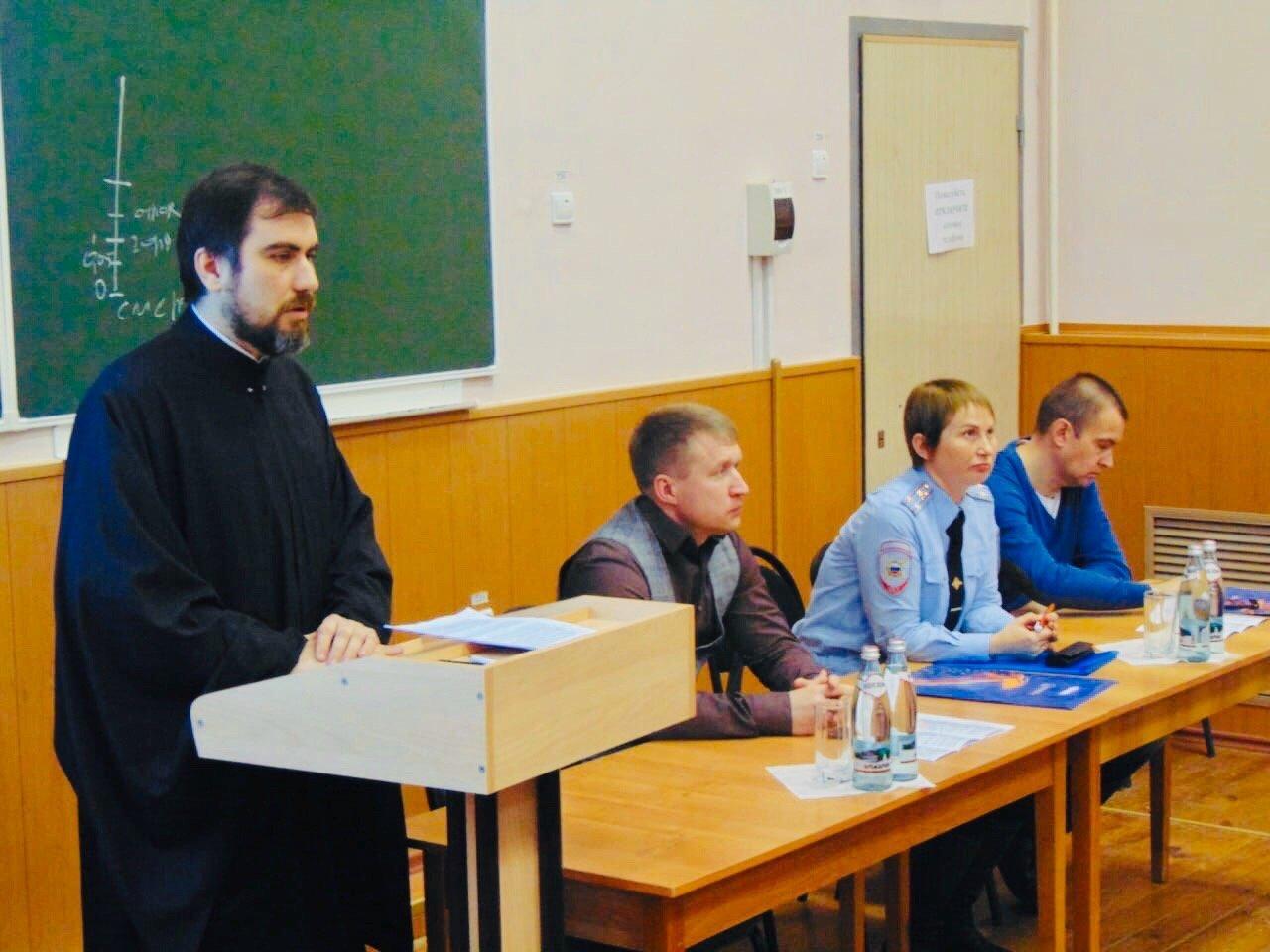 Представители Тамбовского филиала РАНХиГС стали участниками круглого стола, фото-1