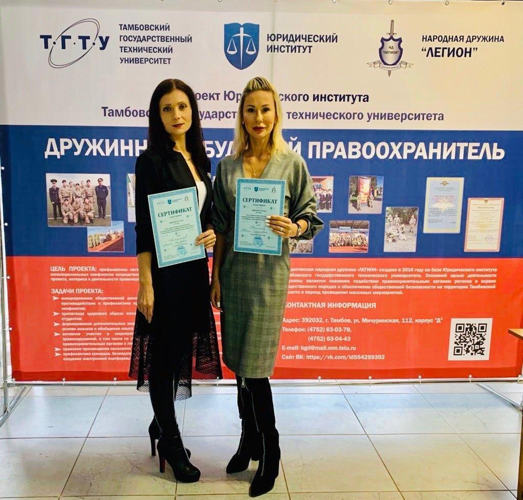 Представители Тамбовского филиала РАНХиГС стали участниками круглого стола, фото-3