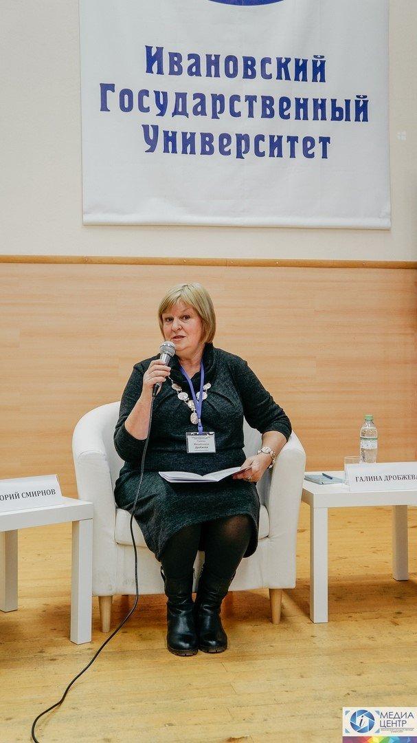 Научный сотрудник Тамбовского филиала РАНХиГС выступила на Всероссийской научной конференции, фото-2