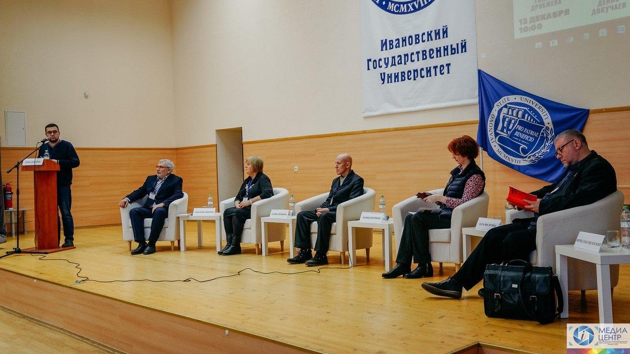 Научный сотрудник Тамбовского филиала РАНХиГС выступила на Всероссийской научной конференции, фото-3