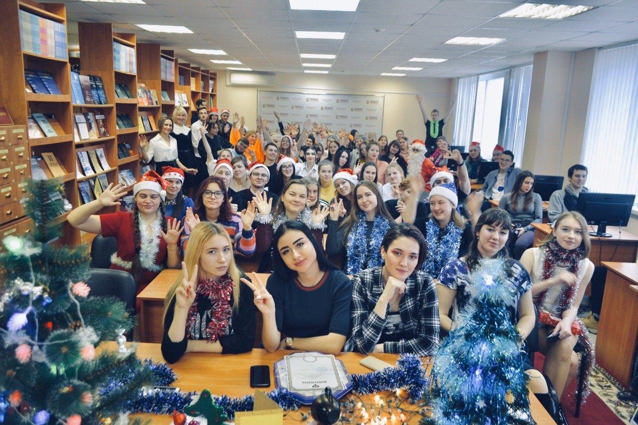 В Тамбовском филиале РАНХиГС провели «Рождественский калейдоскоп», фото-4