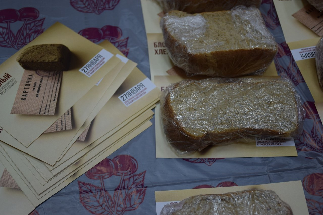 В Тамбове дали старт акции «Блокадный хлеб», фото-3