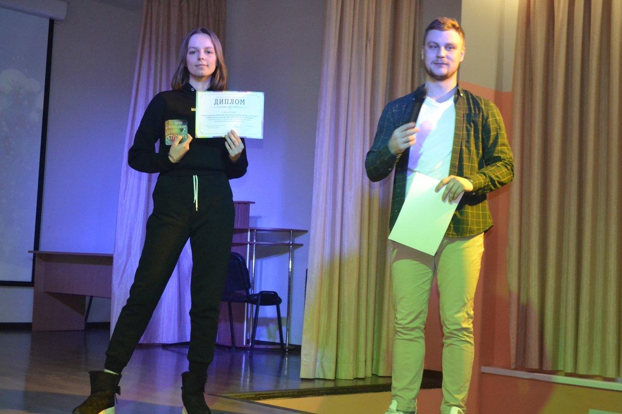 Тамбовский филиал РАНХиГС принял участие в праздничной программе, посвященной Международному Дню студента, фото-1