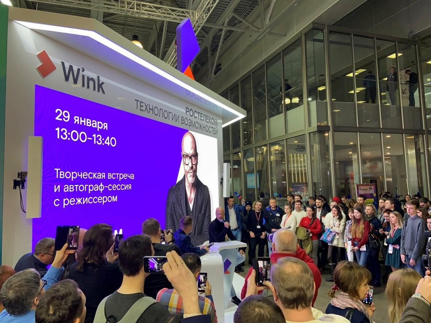 Wink получил эксклюзивные цифровые права на показ новых фильмов Фёдора Бондарчука, фото-1
