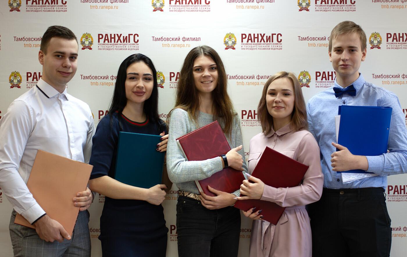 Тамбовский филиал РАНХиГС приглашает на День открытых дверей, фото-1