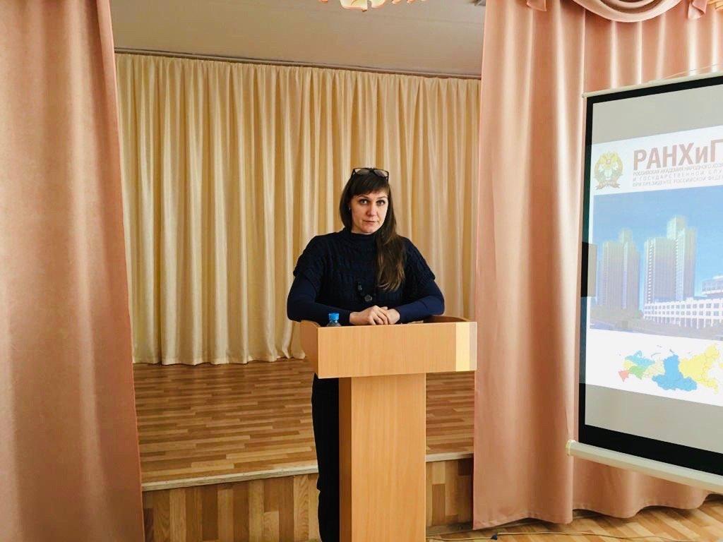 Представители Тамбовского филиала РАНХиГС провели выездной день открытых дверей в Жердевке, фото-1
