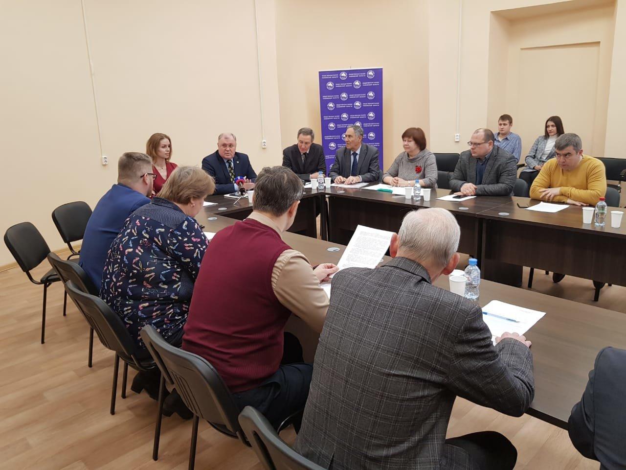 В Общественной палате Тамбовской области обсудили поправки к Конституции , фото-1